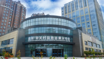 南阳中通智能科技集团有限公司